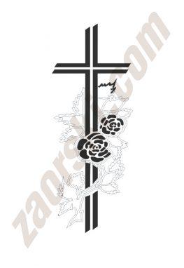 Zaorski - zdobienie krzyżem wariant 26